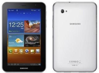 Carphone Warehouse Galaxy Tab 2 7.0 price