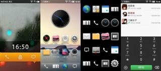 miui-theme-galaxy-tab-p1000