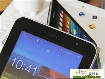 galaxy-tab-7 0 plus-unboxing