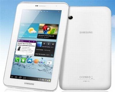 Galaxy Tab 2 7.0 p3110 p3113 p3100 ics root