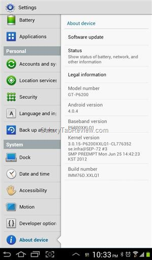 Galaxy Tab Plus Download Official ICS Stock ROM