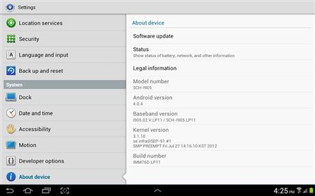 Verizon Android 4.0.4 ICS