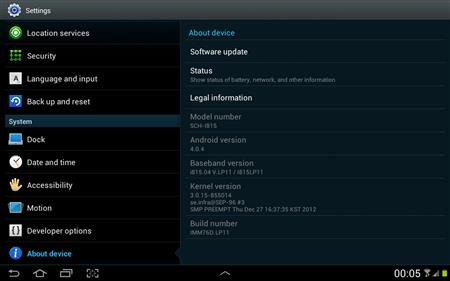 Rooted Official ICS for Verizon i815 Galaxy Tab 7 7
