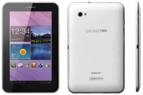 Deodexed Jelly Bean Android 4.1.2 GT-6200 ROM for Galaxy Tab Plus