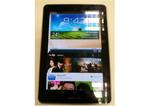 Download multi window mod for Galaxy Tab 7.7
