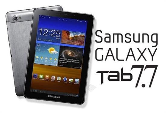 Download CM13 for Galaxy Tab 7.7
